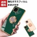送料無料 SHARP AQUOS sense 5G TPU メッキケース CASE 耐衝撃 リングブラケット付き ストラッ……