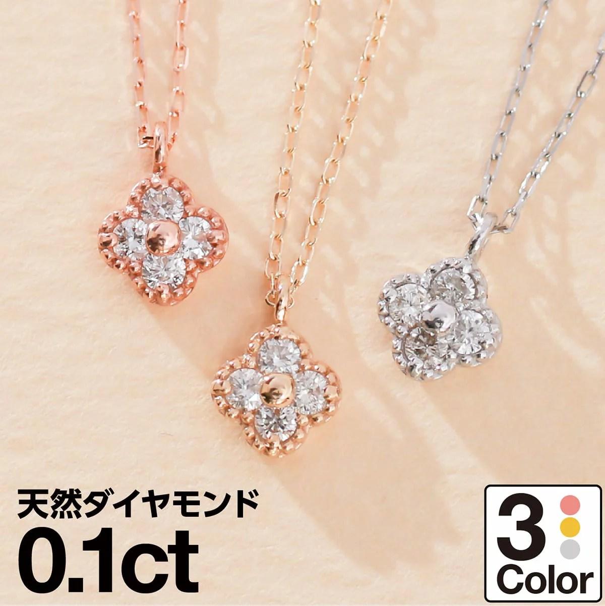 ネックレス ダイヤモンド k10 イエローゴールド/ホワイトゴールド/ピンクゴー
