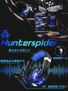 【中古】Hunterspider PS4 ヘッドセット 高音質ステレオ 快適な装着性 伸縮可能 LED マイク付き Xbox One PC パソコン スカイプ fps 対応 ヘッドフォン