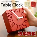 【送料無料】置き時計 NANCY オシャレ お部屋のアクセントに 置時計 テーブルクロック おしゃれ【送料無料・送料込】