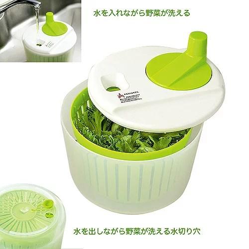 日本製 野菜の水切り器 ベジシャキ 22cm / YMV-205 サラダスピナー サラダ 水切り 脱水 サラダメーカー
