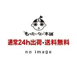 【中古】 生きるヒント 4 / 五木 寛之, 柳 美里, エ
