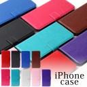 アイフォン ケース シンプル 手帳型 iphoneケース iPhone11 SE2 iPhone X iPhone8 iPhone7 iPh……