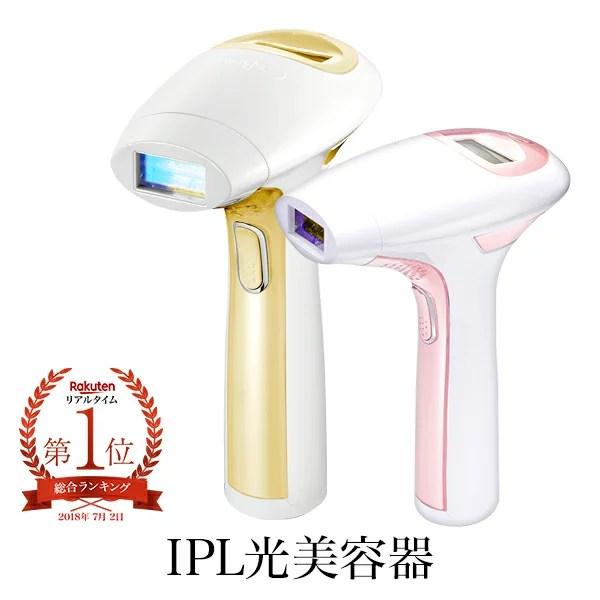 【半額クーポン配布中】【1年保証】COSBEAUTY IPL光美容器 Perfect Smooth