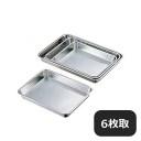 CLO 18-8浅型角バット 6枚取 (021023) [業務用 大量注文対応]