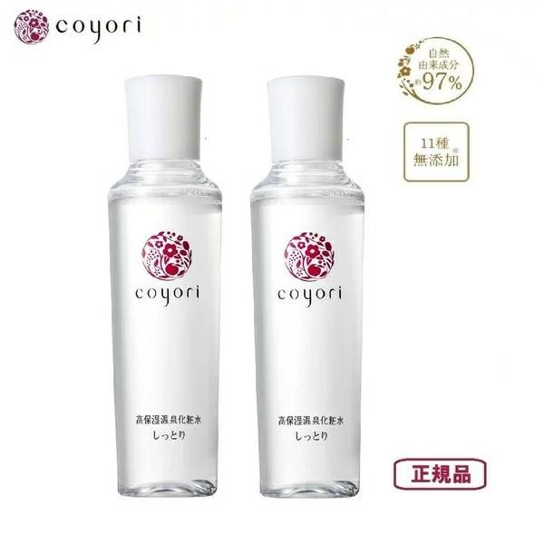 【2本セット】 こより 高保湿 温泉 化粧水 (しっとり・さっぱり)100mL 玉造温泉水 50%以