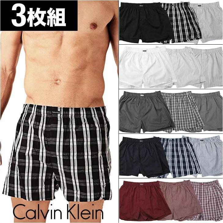 【3枚組セット】カルバンクライン トランクス メンズ woven Calvin Klein 下着 パンツ 無地 チェック柄 CK カルバン 前開き 福袋 バレンタイン 誕生日プレゼント 男性 彼氏 父 ギフト
