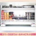 昇降式吊戸棚 スイングダウンウォールJDS75503吊戸高さ460mm用(幅750mm用)