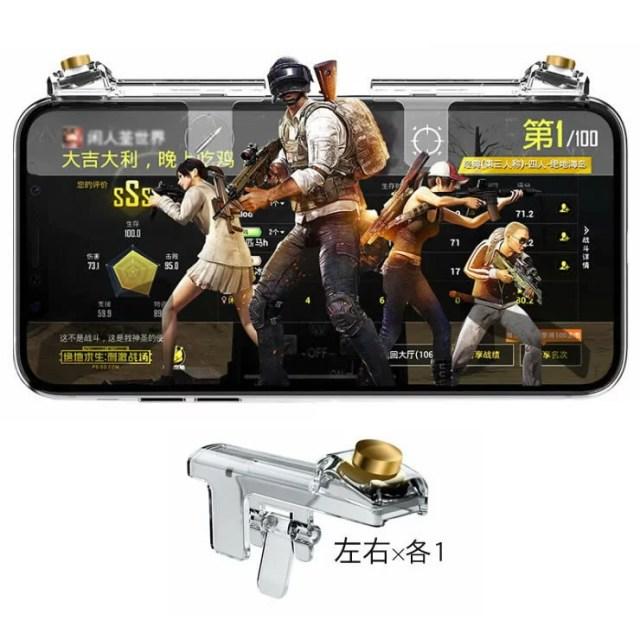 荒野行動 コントローラー pubg コントローラー PUBG Mobile 押しボタン 24K単品(ネコポス送料無料)