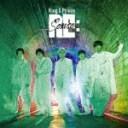 [先着特典スマホリング付き/通常盤初回プレス] King & Prince/Re:Sense [UPCJ-9023]【発売日:2021/7/21】【CD】キンプリ