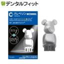 クレベリン×ベアブリック designed by nendo (置き型タイプ) 1セット【インフルエンザ】