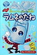 【ノーベル製菓】100円
