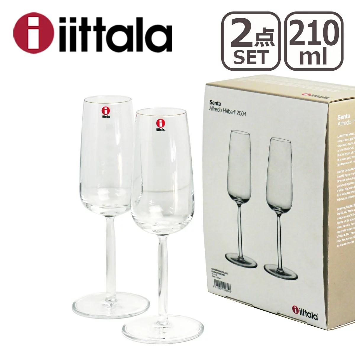 iittala イッタラ Senta(センタ)シャンパン 210ml クリア 2個セット♪【楽ギフ_包装】【楽ギフ_のし宛書】