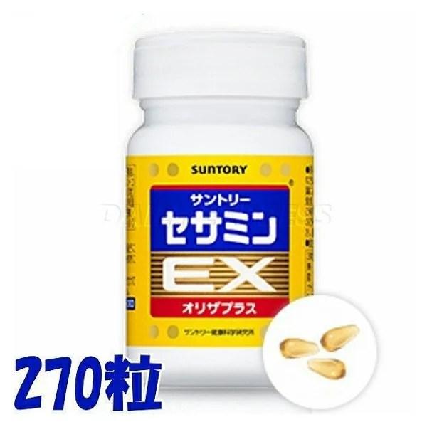 サントリー セサミンEX オリザプラス 270粒 ポイント消化