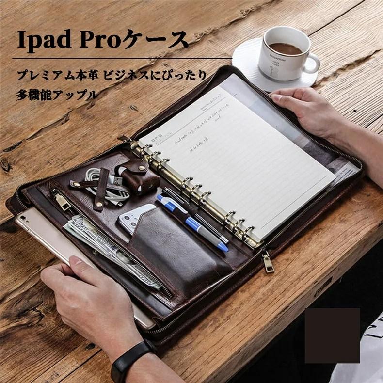 iPad Pro 11インチ ケース 本革 レザーカバー iPad Pro 11インチ 2020/2