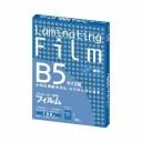 (まとめ) アスカ ラミネーター専用フィルム B5 100μ BH906 1パック(100枚) 【×2セット】【日時指定不可】
