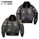 デグナー DEGNER フライトジャケット 16WJ-10 G-1 メンズ 冬 レザー 革ジャン バイク 防風 防寒