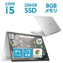 Core i5 8GBメモリ 256GB SSD PCIe規格 13.5型 IPS タッチディスプレイ HP Chromebook x360 13c (型番:2L3X8PA-AAAC) ノートパソコン 新品 Chrome OS のぞき見防止機能 米軍調達規格 LTE搭載 SIMフリー