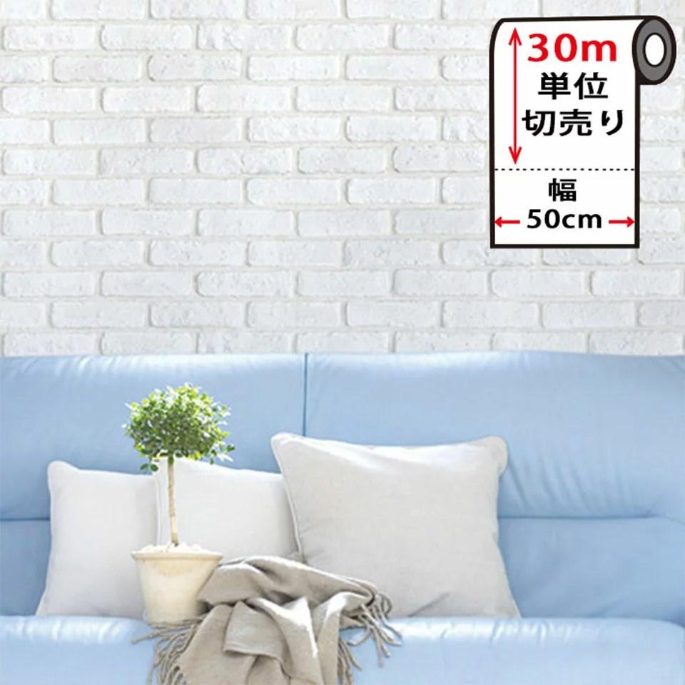 【上選択】 貼っ て はがせる 壁紙 ニトリ - 高品質の壁紙のHD壁紙