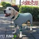 犬服 ブランド かわいい PETFiND 犬 服 オールシーズン 背面ファスナー付きボーダー つなぎ 大型犬用 傷なめ防止 抜け毛対策 ロンパース あたたか