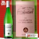 【白ワイン】クロスター ピースポーター ミヒェルスベルク Q.b.A. 白 ドイツ 750ml