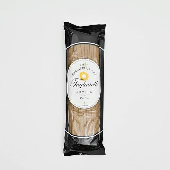 取り寄せ 牛乳 長野 お 県 パン 牛乳パンはどこで購入できる?長野県の絶品!入手方法を教えます!