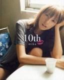 【新品】【本】10th mika 高橋ヨーコ/撮影 熊谷隆志/撮影