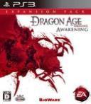 【中古】 ドラゴンエイジ オリジンズ-アウェイクニング PS3 BLJS-10116 / 中古 ゲーム