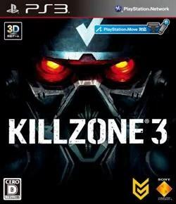 【中古】 キルゾーン3 KILLZONE3 PS3 BCJS-37003 / 中古 ゲーム