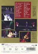 【新品】 夜会 VOL.3 KAN(邯鄲)TAN [DVD]