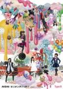 【新品】 ミリオンがいっぱい~AKB48ミュージックビデオ集~Type B (3枚組Blu-ray Disc)