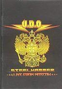 【中古】Steelhammer-Live from Moscow / [DVD]
