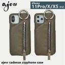 【11Pro/X/XS対応】エジュー ajew 通販 ajew cadenas zipphone case 11Pro iphone11 pro ケー……