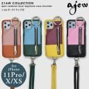 【11Pro/X/XS対応】エジュー ajew 通販 ajew cadenas layer zipphone case shoulder ひも付き ……