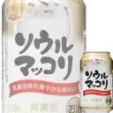 サントリー ソウルマッコリ 350ml缶 x 24本ケース販売 (韓国焼酎)