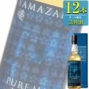 (ケース販売) (地ウイスキー) 笹の川酒造 ピュアモルト山桜 700ml瓶 x12本ケース販売 (国産ウイスキー) (ピュアモルト)