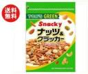 送料無料 東洋ナッツ食品 トン グリーン ナッツ&クラッカー 190g×10袋入 ※北海道・沖縄・離島は別途送料が必要。