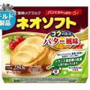 【送料無料】【チルド(冷蔵)商品】雪印メグミルク ネオソフト コクのあるバター風味 280g×12個入 ※北海道・沖縄・離島は別途送料が必要。