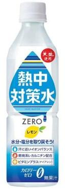 【送料無料】赤穂化成 熱中対策水 レモン味 500mlPET 1ケース24本×2ケース