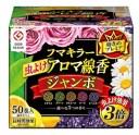 【フマキラー】虫よけアロマ線香ジャンボ 不快害虫用 5色パック(50巻函入)