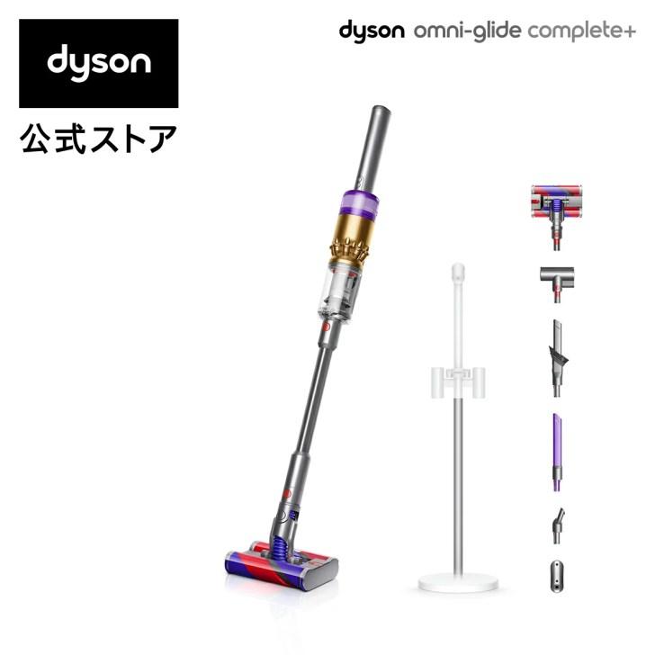 【4/7新発売】ダイソン Dyson Omni-glide Complete+ サイクロン式 コードレス掃除機 dyson SV19OFCOM 2021...