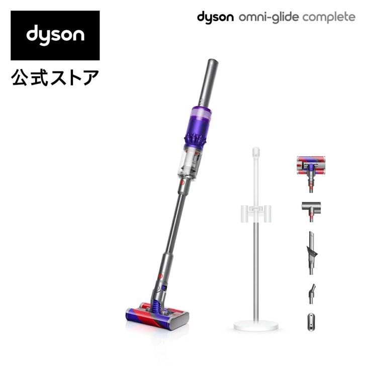 【4/7新発売】ダイソン Dyson Omni-glide Complete サイクロン式 コードレス掃除機 dyson SV19OF 2021年最...