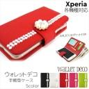 Xperia ケース オーダー ウォレット デコ スマホケース 手帳型 5 II SO-52A SOG02 Ace SO-02L ……