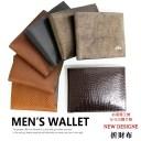 財布 メンズ (97) wallet 黒 茶 合皮 合成皮革