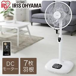 扇風機 LFD-306H リモコン式 リビング扇あす楽対応