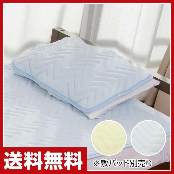 ジンペット ダニノット(R) 日本産 防ダニ枕パッド 綿10