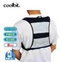 アイスポケット冷袋 2ポケットタイプ 4CL-IP2 工事現場 暑熱対策 熱中症対策グッズ 猛暑対策 coolbit 【送料無料】