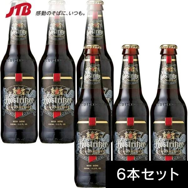ケストリッツァー シュヴァルツビール 330ml×6本セット【ドイツ お土産】|