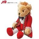 【オーストリア お土産】モーツァルト ベア|ぬいぐるみ・人形 ヨーロッパ 雑貨 オーストリア土産 おみやげ
