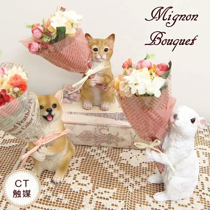 母の日 プレゼント ギフト ブーケ 花束 造花 植物 観葉植物 オブジェ 置物 フラワーアレンジ イ